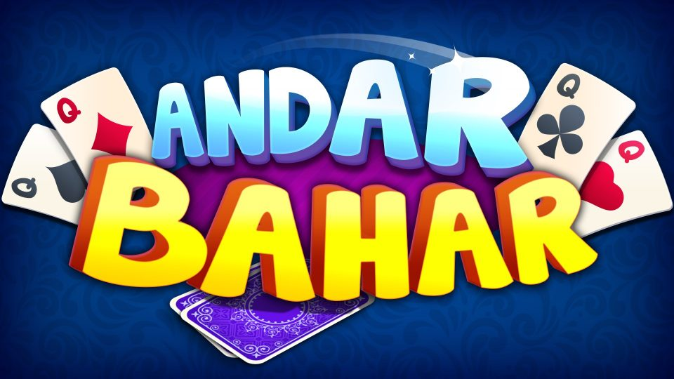 How to Play Andar Bahar Online